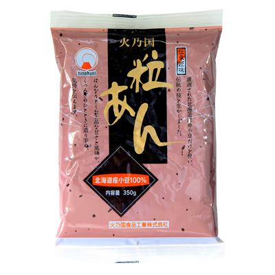北海道産粒あん350g